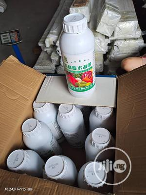 Organic Liquid Fertilizer | Farm Machinery & Equipment for sale in Ogun State, Ado-Odo/Ota