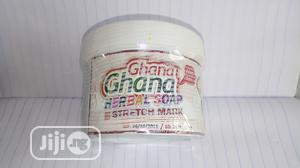 Ghana Herbal Soap for Stretch Mark, Odour All Skin Problem | Bath & Body for sale in Lagos State, Gbagada