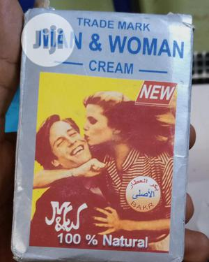Man & Woman Cream Prevent Premature Ejaculation   Sexual Wellness for sale in Kwara State, Ilorin West