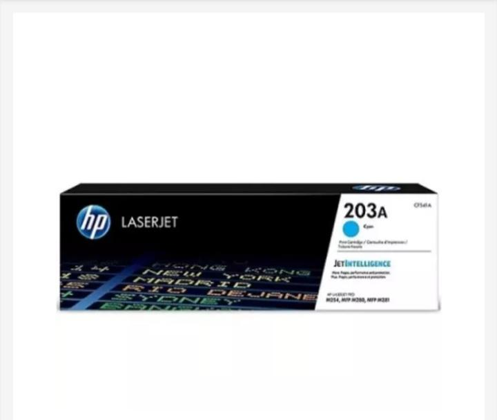 HP Laserjet Black Toner 203A Cartridge | Accessories & Supplies for Electronics for sale in Ikeja, Lagos State, Nigeria