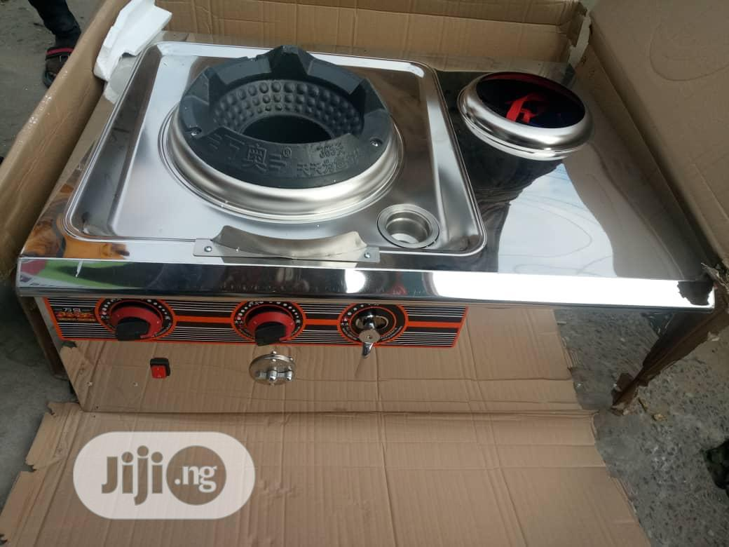 Archive: Chinese Single Burner Cooker(Chines)
