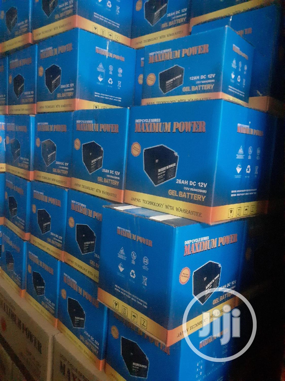 Archive: 26A 12v Maximum Power Battery