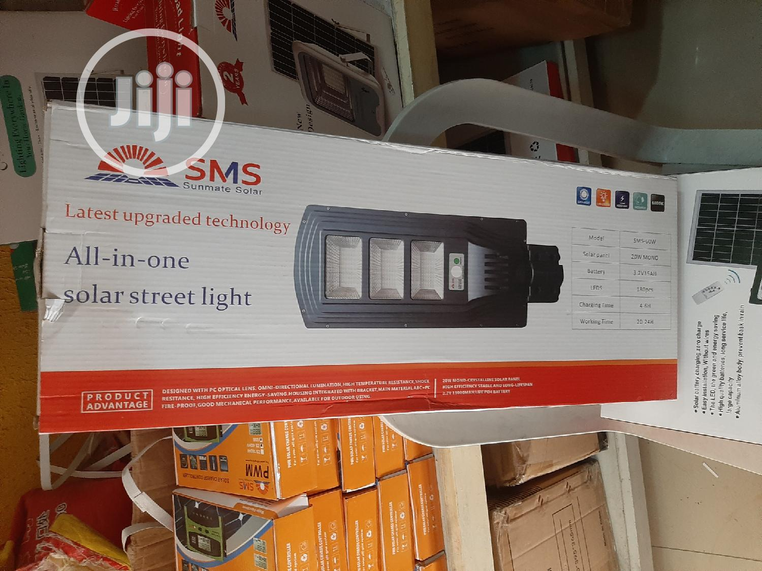 90watt SMS All in One Solar Street Light Is Now Available