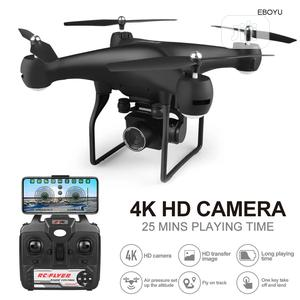 Mobile Camera Wifi FPV RC Drone 4K / 1080P | Photo & Video Cameras for sale in Lagos State, Ajah