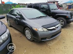 Honda Civic 2009 1.6i ES Automatic Gray | Cars for sale in Akwa Ibom State, Uyo