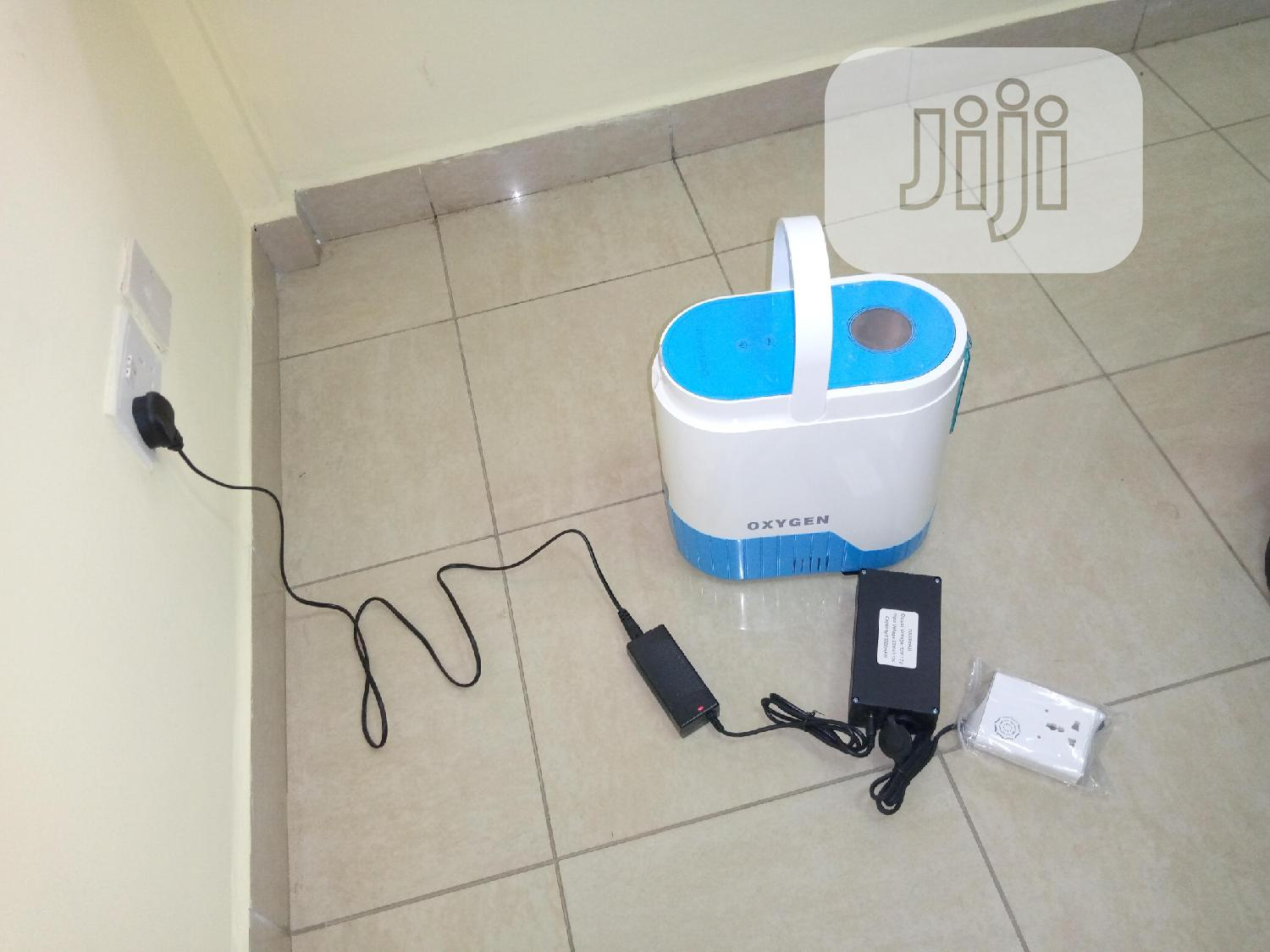 Oxygen Concentrator With Battery Backup