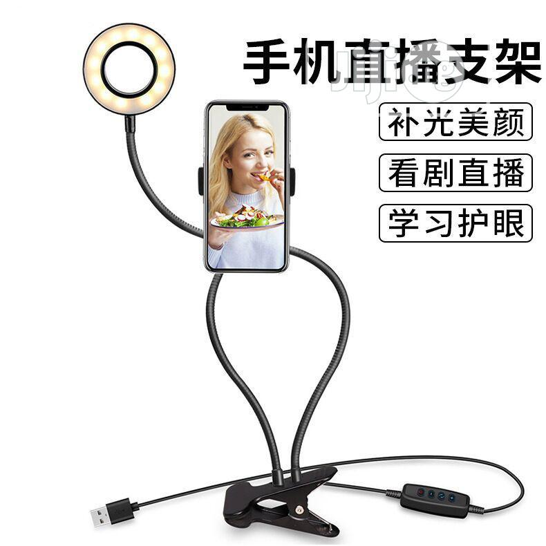 Selfie Led Ring Light   Accessories for Mobile Phones & Tablets for sale in Awka, Anambra State, Nigeria