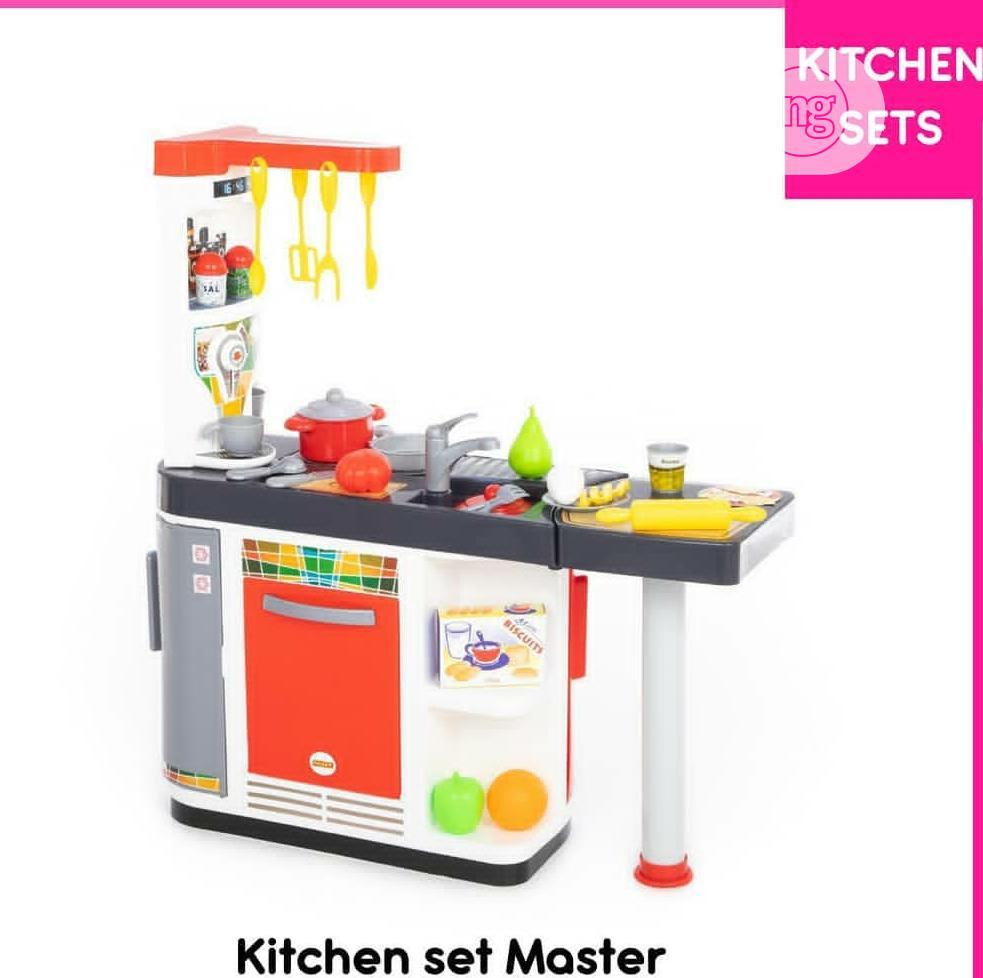 Kitchen Kids Set Master