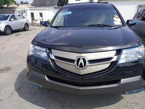Acura MDX 2007 SUV 4dr AWD (3.7 6cyl 5A) Silver   Cars for sale in Lagos State, Apapa