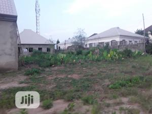 Super Distress Residential Plot In Asokoro For Sale   Land & Plots For Sale for sale in Abuja (FCT) State, Asokoro