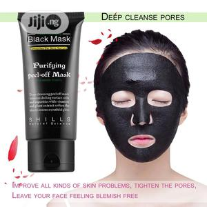 Black Mask Activated Charcoal Facial Mask   Skin Care for sale in Abuja (FCT) State, Dei-Dei