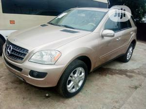 Mercedes-Benz M Class 2007 Gold   Cars for sale in Lagos State, Isolo