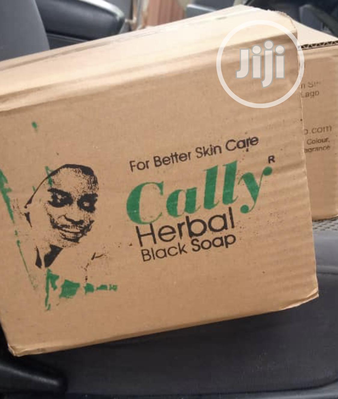 Cempaul Ventures Products   Skin Care for sale in Shomolu, Lagos State, Nigeria