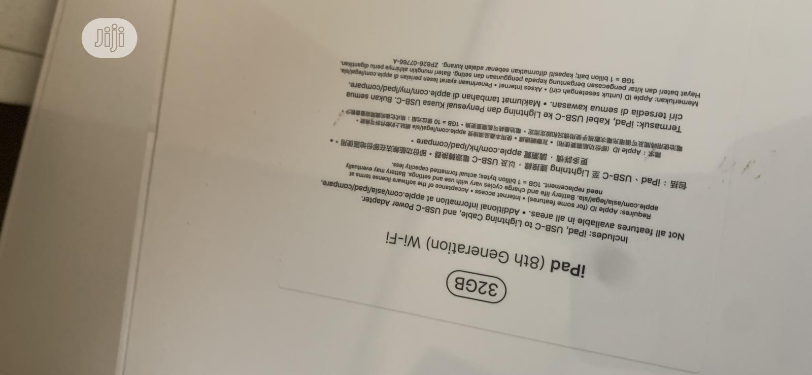 New Apple iPad 10.2 (2020) 32 GB   Tablets for sale in Ikeja, Lagos State, Nigeria