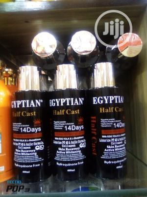 Egyptian Half Cast Body Lotion for Intense Whitening | Skin Care for sale in Lagos State, Amuwo-Odofin