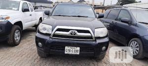 Toyota 4-Runner 2007 SR5 V6 Gray | Cars for sale in Lagos State, Ajah