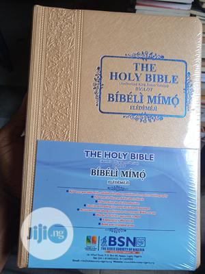 The Holy Bible (Kjv) and Bibeli Mimo(Eledemeji) | Books & Games for sale in Lagos State, Surulere