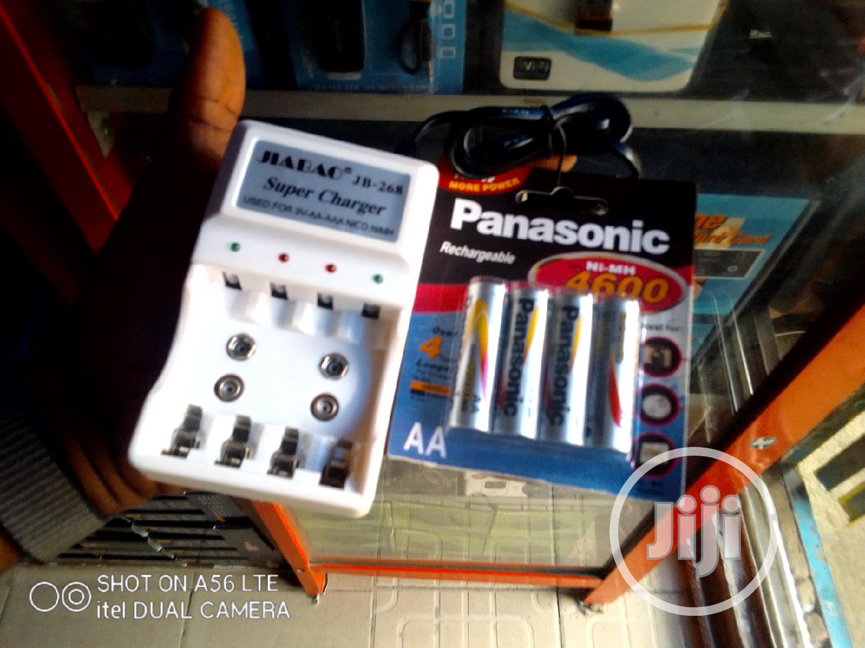 AA Panasonic Rechargeable Battery 4600mah + Charger