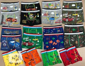 Kiddies Character Pants   Children's Clothing for sale in Lagos State, Ikeja