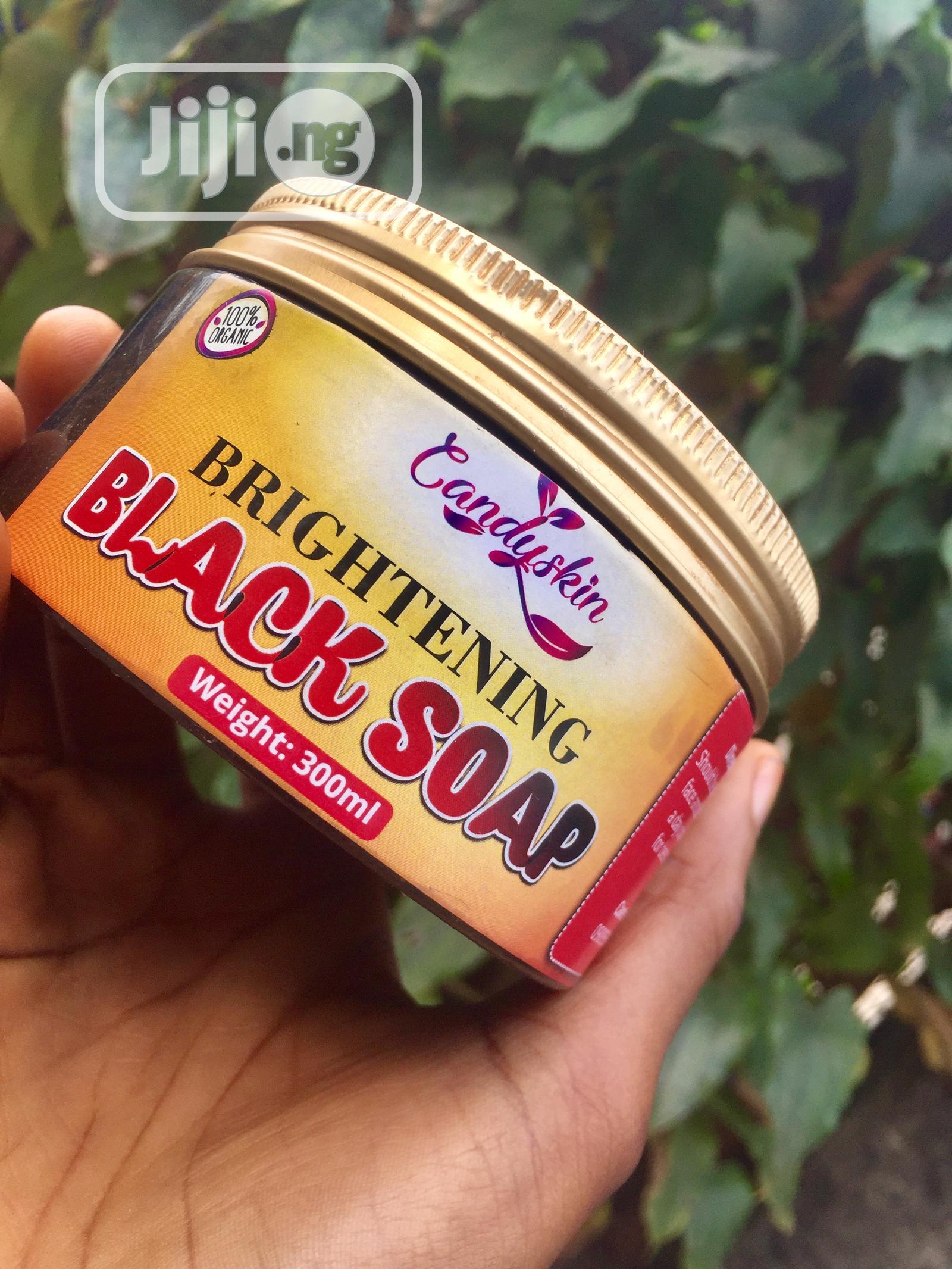Archive: Brightening Organic Black Soap