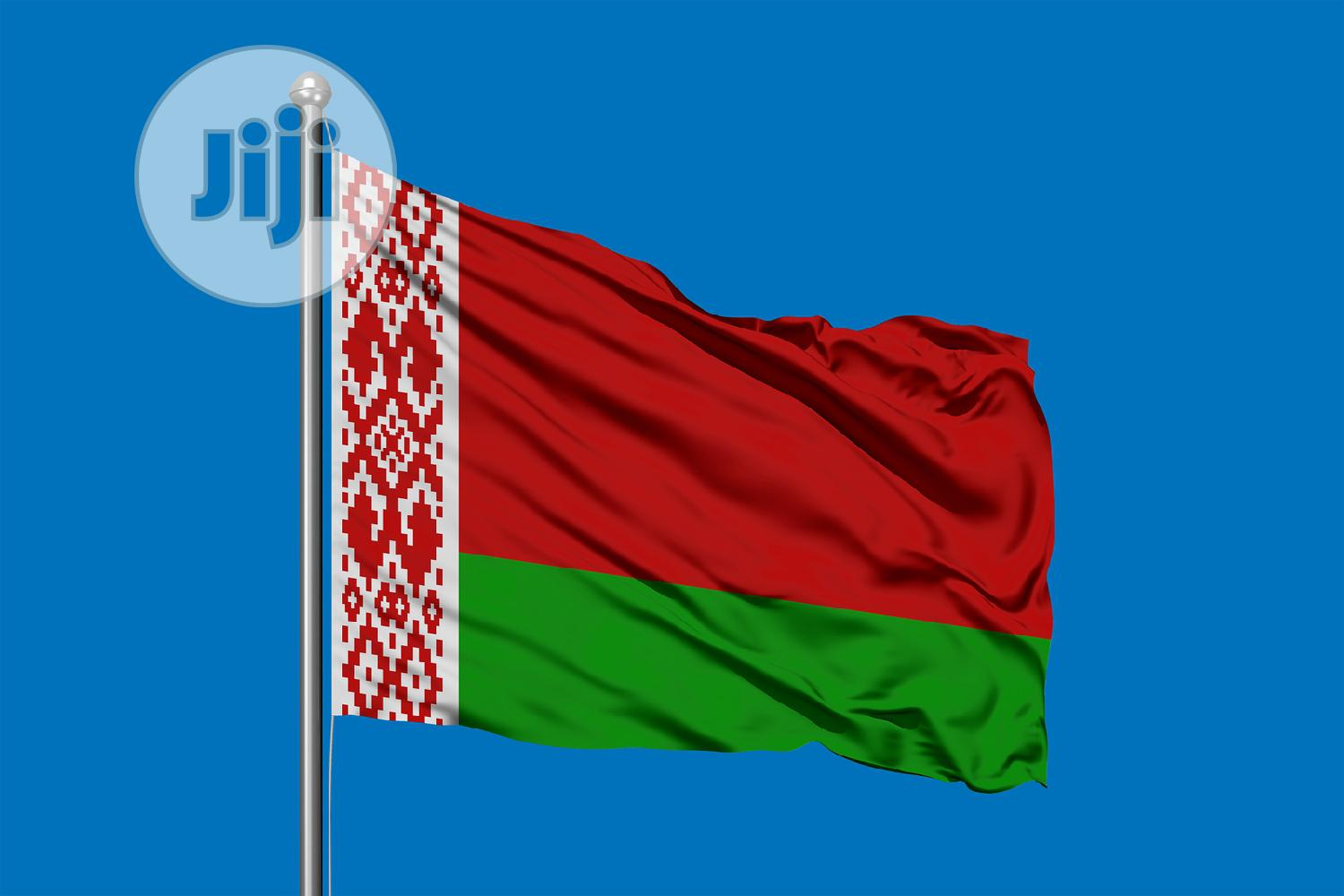 Archive: Belarus Study Visa With Flight Ticket Available
