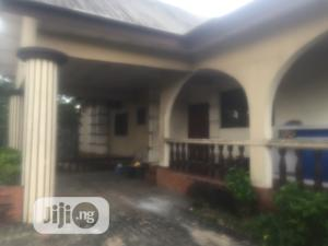 4 Bedroom Bungalow And 3 Rooms BQ For Sale   Houses & Apartments For Sale for sale in Rivers State, Obio-Akpor