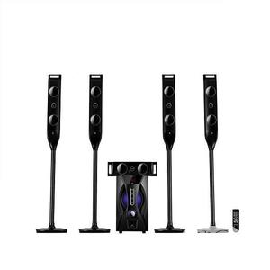 DJACK Bluetooth Home Theater DJ-5060 | Audio & Music Equipment for sale in Lagos State, Alimosho