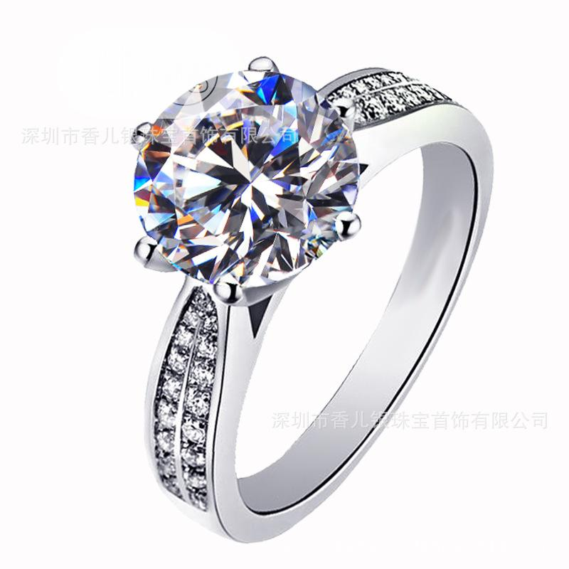 Silver. Engagement Ring