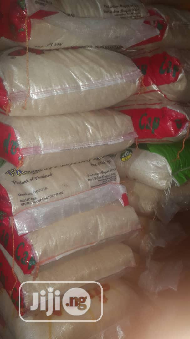 Bags Of Rice | Meals & Drinks for sale in Ikeja, Lagos State, Nigeria
