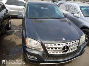 Mercedes-Benz M Class 2011 | Cars for sale in Lagos State, Apapa