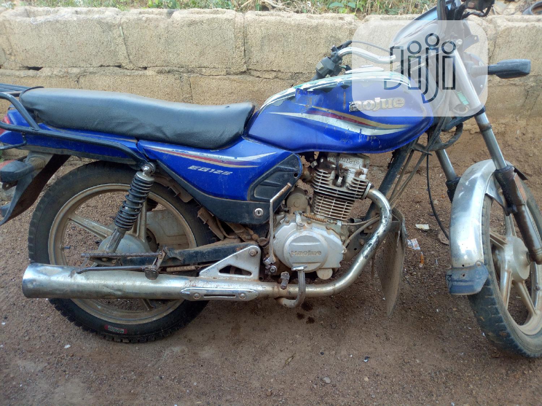 Archive: Suzuki Bike 2015 Blue