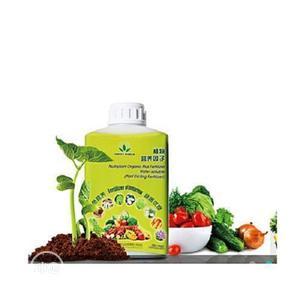 Green World Nutriplant Organic Fertilizer | Feeds, Supplements & Seeds for sale in Lagos State, Alimosho