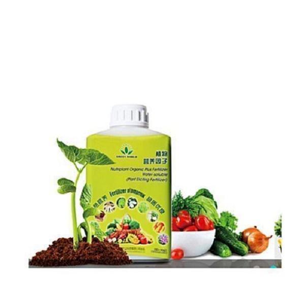 Green World Nutriplant Organic Fertilizer