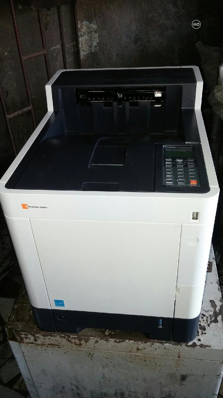 Archive: Triumph_adler PC 4070 Dn