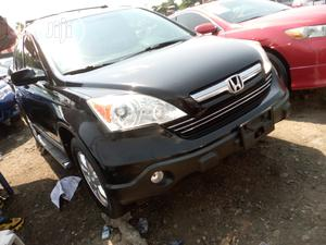 Honda CR-V 2008 2.0i Executive Automatic Black | Cars for sale in Lagos State, Apapa