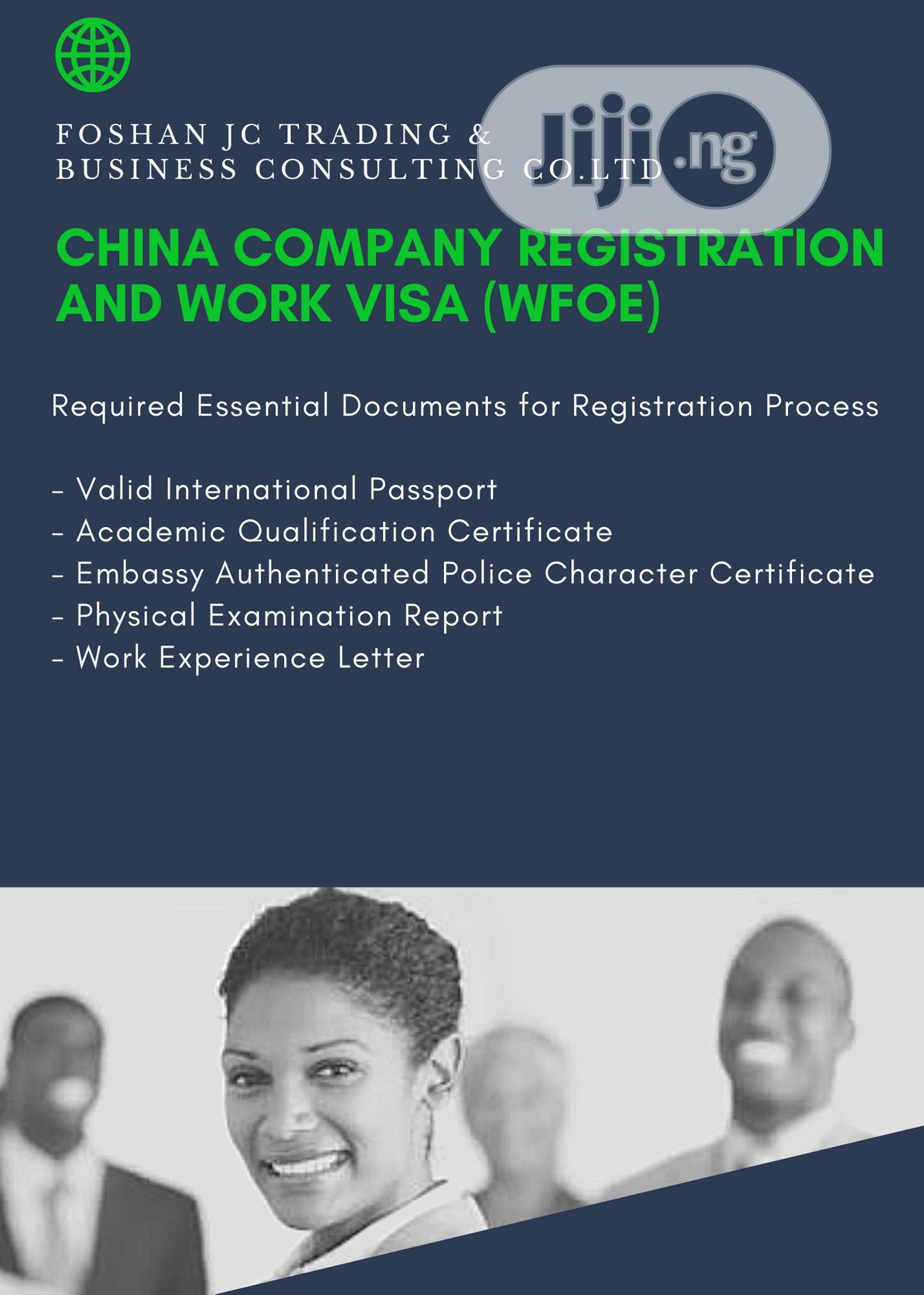 Archive: China Company Registration