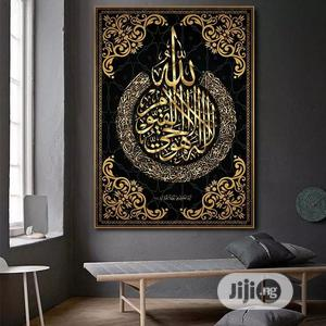 Islamic Quote | Arts & Crafts for sale in Lagos State, Lekki