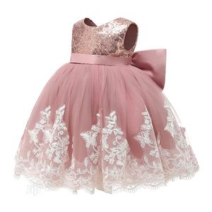 Girls Dress | Children's Clothing for sale in Rivers State, Port-Harcourt