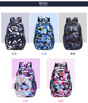 Teenagers Secondary School High Quality Backpack Bag- Large | Babies & Kids Accessories for sale in Lagos State, Ikeja