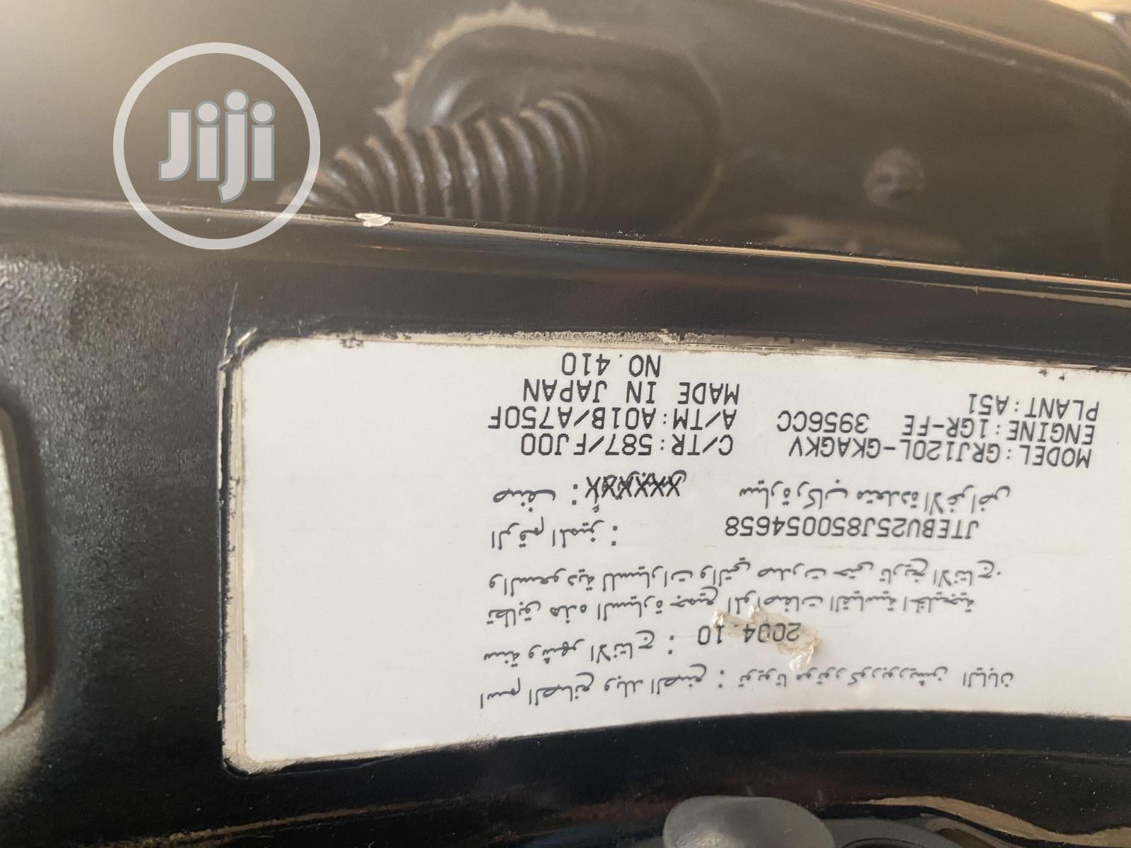 Archive: Toyota Land Cruiser Prado 2005 VX Black