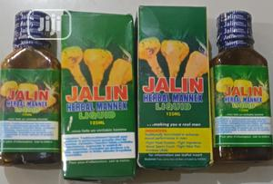Jalin Herbal This Price Is Only for Carton | Sexual Wellness for sale in Lagos State, Ikeja