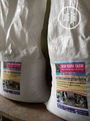 Snail Feeds for Sale   Feeds, Supplements & Seeds for sale in Ogun State, Ado-Odo/Ota