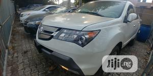 Acura MDX 2007 SUV 4dr AWD (3.7 6cyl 5A) White | Cars for sale in Lagos State, Ikeja