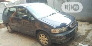 Honda Odyssey 1995 EX Gray | Cars for sale in Lagos State, Ojodu