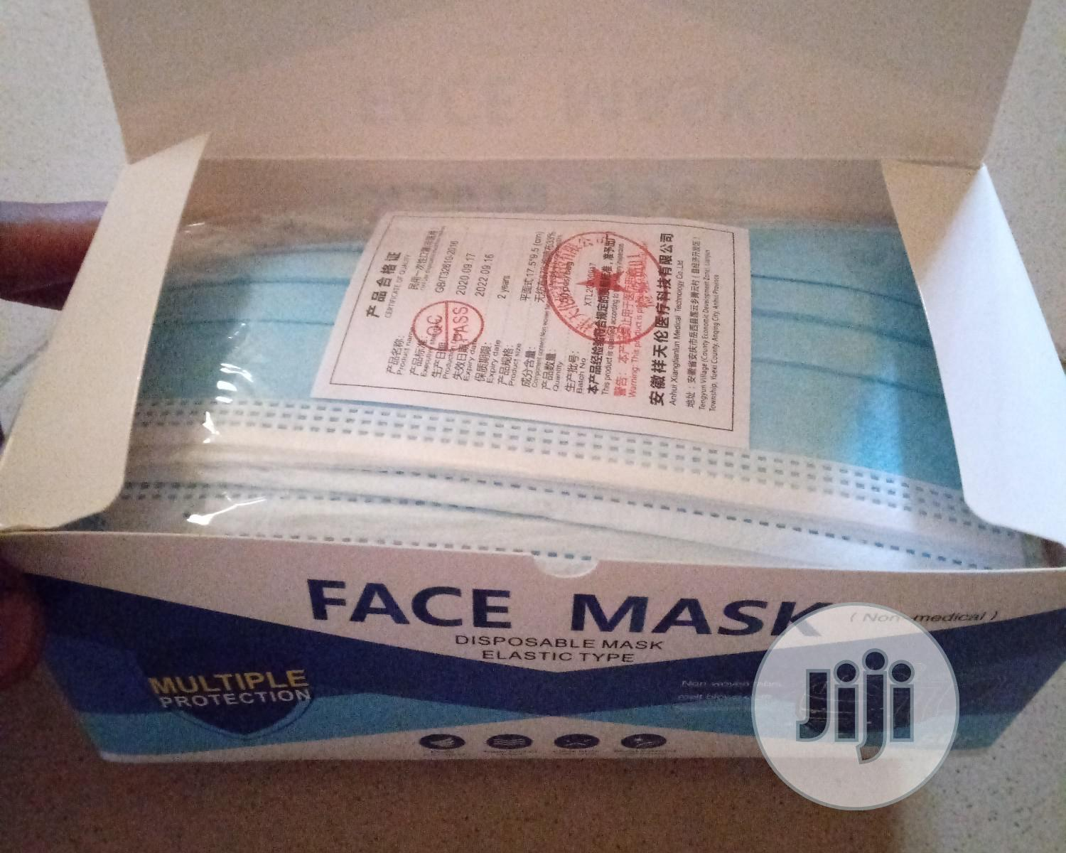 Archive: Face Mask Disposable