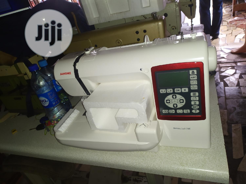 JANOME Portable Monogramming Machine