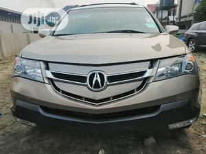 Acura MDX 2007 SUV 4dr AWD (3.7 6cyl 5A) Gold | Cars for sale in Rivers State, Port-Harcourt