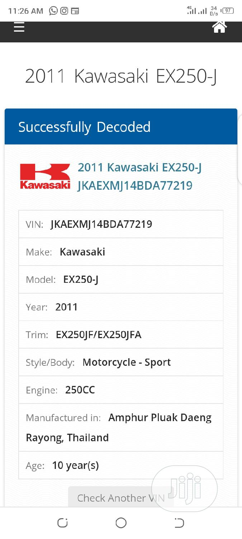 Archive: Kawasaki EX250 2011 Black