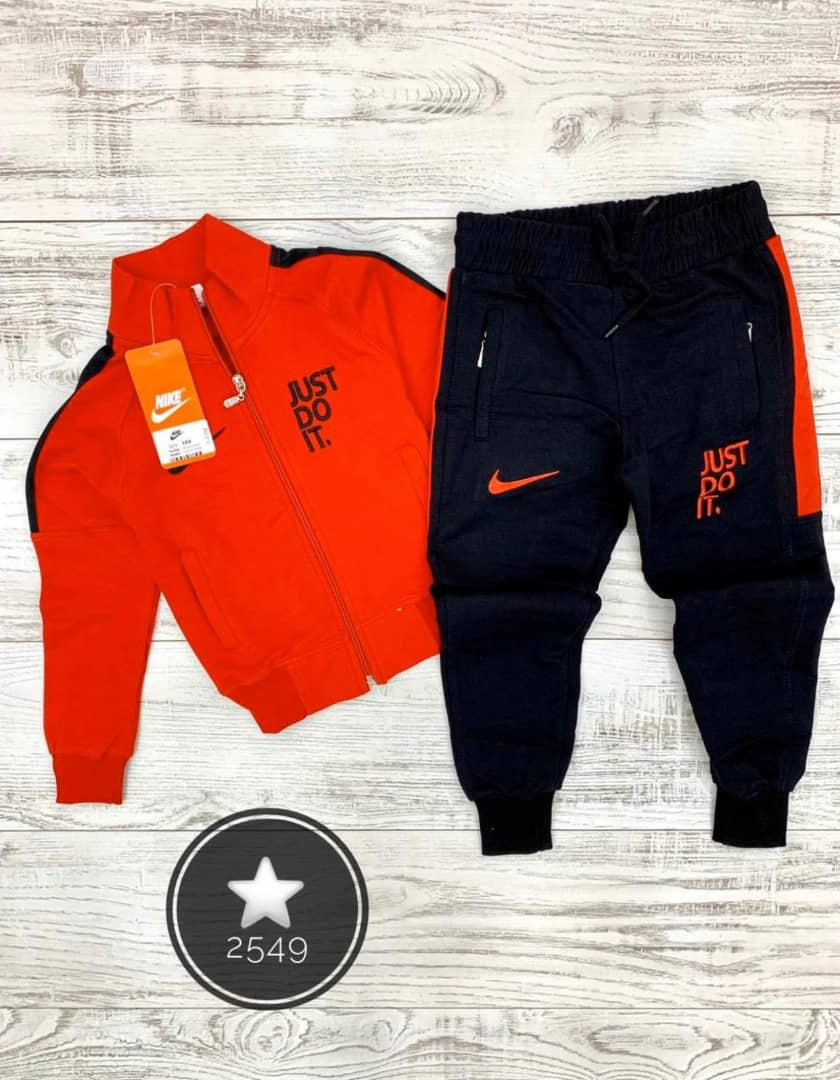 Nike Joggers Sets for Boys Children
