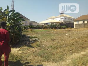 Distress Sales 1400sqm Residential at Gwarinpa Main. C of O   Land & Plots For Sale for sale in Abuja (FCT) State, Gwarinpa